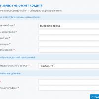 Ритц авто вавилова 13 отзывы покупателей автомобилей об автосалоне rits-auto.ru