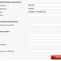 Автосалон на Вавилова - отзывы: Моторкар в Москве отзывы - Motorcar.
